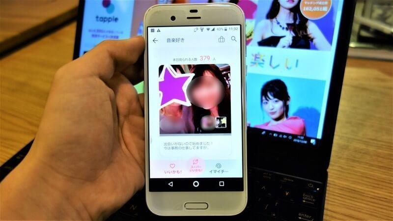 マッチングアプリのタップル誕生で、女性が表示されているカードを選択している写真