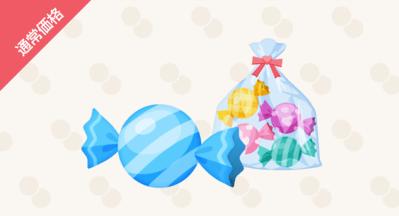 タップル誕生のアイテム、きっかけキャンディの画像