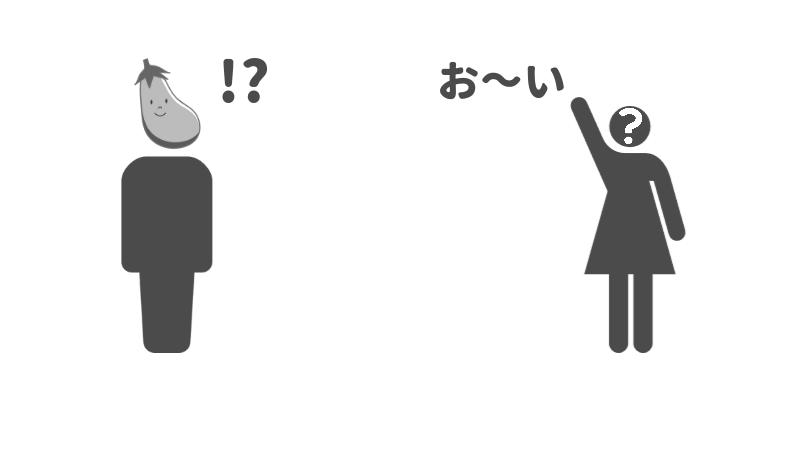 マッチングアプリのPairs(ペアーズ)で顔出ししていない女性と出会ったときのイメージ画像
